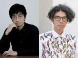 コントグループ・ラーメンズの小林賢太郎(左)と片桐仁