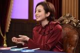 中京テレビ『THE 的中王 2017』(深夜0:50)でベッキーの過去と未来を占いで判定 (C)中京テレビ