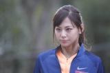 西内まりや 月9主演「新しい風を」
