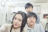 日本テレビ系深夜ドラマ『住住』に出演する二階堂ふみ、バカリズム、若林正恭 (C)日本テレビ