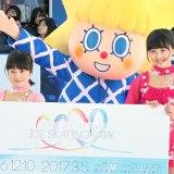 東京スカイツリータウンでアイススケートショーを披露した本田望結(左)と妹・紗来(右) (C)ORICON NewS inc.