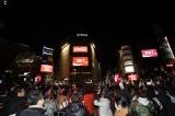 """渋谷で初開催したカウントダウンイベント『""""YOU MAKE SHIBUYA""""COUNTDOWN2016-2017』"""