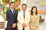 5年連続で年間平均視聴率1位を獲得した『ひるおび!』のMC陣(右から)八代英輝、恵俊彰、江藤愛アナウンサー(C)TBS