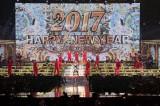 代々木第一体育館で17年連続となるカウントダウンライブを行った浜崎あゆみ