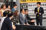関西テレビ・フジテレビ系バラエティ番組『ちょっとザワつくイメージ調査 もしかしてズレてる?』(毎週月曜 後10:00)