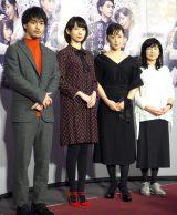 NHKの連続ドラマ『お母さん、娘をやめていいですか?』試写会に出席した(左から)柳楽優弥、波瑠、斉藤由貴、井上由美子氏 (C)ORICON NewS inc.