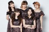 ℃-ute矢島舞美、ブログで解散報告