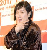 大回顧展「DAVID BOWIE is」内覧会に来場した桃井かおり (C)ORICON NewS inc.