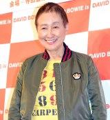 大回顧展「DAVID BOWIE is」内覧会に来場した高橋靖子 (C)ORICON NewS inc.