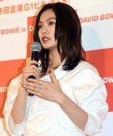 大回顧展「DAVID BOWIE is」内覧会に来場した二階堂ふみ (C)ORICON NewS inc.