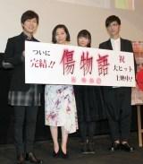 (左から)神谷浩史、坂本真綾、堀江由衣、櫻井孝宏 (C)ORICON NewS inc.
