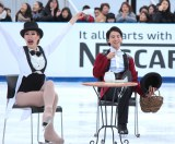『ネスカフェ キットカット アイスリンク オープニングセレモニー』アイスショーの模様 (C)ORICON NewS inc.