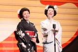 2012年初演の舞台『ええから加減』にW主演する(左から)藤山直美、高畑淳子
