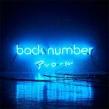 back numberのベストアルバム『アンコール』(昨年12月28日発売)