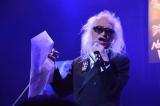 内田裕也が2017年の幕開けにシャウト!『44th NEW YEAR WORLD ROCK FESTIVAL』1月8日深夜、フジテレビで放送