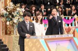議長の今田耕司(右)、副議長の指原莉乃(中央)、バカリズム(左)(C)テレビ朝日