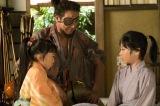 NHK大河ドラマ『おんな城主 直虎』第1回(1月8日放送)より。 おとわに亀之丞との縁談話が舞い込む(C)NHK