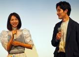 『カルテット』試写会に出席した(左から)満島ひかり、松田龍平 (C)ORICON NewS inc.