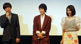 『カルテット』試写会に出席した(左から)高橋一生、松たか子、満島ひかり (C)ORICON NewS inc.