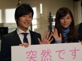 (左から)flumpoolのボーカル・山村隆太、西内まりや(C)ORICON NewS inc.