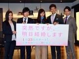 (左から)中村アン、山村隆太、西内まりや、沢村一樹、山崎育三郎 (C)ORICON NewS inc.