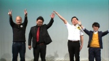 『チェンジ3』(テレビ朝日)新春特別企画の模様