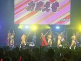 氣志團20年の歴史をたどるライブ