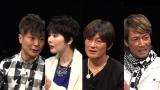 3ヶ月ぶりに復活するテレビ朝日系『EXD44』芸能人が芸能界の超ヤバいネタを暴露し合う新企画に参加した(左から)カラテカ入江、遠野なぎこ、岩本輝雄、マイケル富岡(C)テレビ朝日