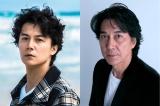 是枝裕和監督最新作で初共演する(左から)福山雅治、役所広司