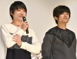 (左から)犬飼直紀、ヤマサキ セイヤ (C)ORICON NewS inc.