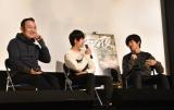 映画『14の夜』大ヒット御礼舞台あいさつに出席した(左から)足立紳監督、犬飼直紀、ヤマサキ セイヤ (C)ORICON NewS inc.