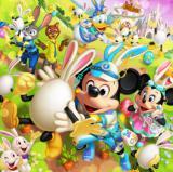 東京ディズニーランド「ディズニー・イースター」(C) Disney All rights reserved.