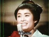 史上初の紅組司会と大トリを兼任した『第21回NHK紅白歌合戦』より