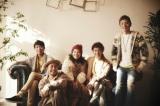 HYの新曲「HAPPY」が1月スタートのMBS・TBSドラマ『ホクサイと飯さえあれば』の主題歌に決定