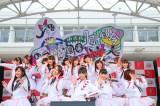 1月9日に万代シテイパークで行われた「NGT48劇場一周年記念 フライングLIVE〜ありがとう一年!飛び出せ劇場!あなたに見てほしい!今、NGT SP〜研究生 ver.」(C)AKS
