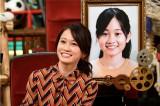 1月11日放送、テレビ朝日系『「あいつ今何してる?』2時間スペシャルに前田敦子が出演(C)テレビ朝日
