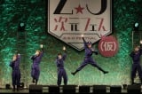『2.5 次元フェス(仮)完全密着ガイド』1月11日にBSスカパー!、12日にCS「日テレプラス ドラマ・アニメ・ 音楽ライブ」で2夜連続放送。『忍たま乱太郎』ステージイベントの模様