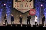 『2.5 次元フェス(仮)完全密着ガイド』1月11日にBSスカパー!、12日にCS「日テレプラス ドラマ・アニメ・ 音楽ライブ」で2夜連続放送。『青春-AOHARU-鉄道』ステージイベントの模様