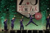 『2.5 次元フェス(仮)完全密着ガイド』1月11日にBSスカパー!、12日にCS「日テレプラス ドラマ・アニメ・ 音楽ライブ」で2夜連続放送。ミュージカル『忍たま乱太郎』ステージイベントの模様