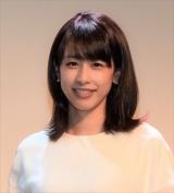 婚活に前向き発言をした加藤綾子アナウンサー (C)ORICON NewS inc.