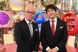 ABC・テレビ朝日系の新番組『人生で大事なことは〇〇から学んだ』囲み取材に応じた(左から)所ジョージ、林修