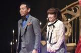 結婚目前の二人が長友佑都選手と平愛梨が18日放送の日本テレビ系バラエティ番組『1周回って知らない話』で2ショット出演(C)日本テレビ