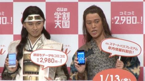 松田翔太(左)桐谷健太(右) (C)ORICON NewS inc.