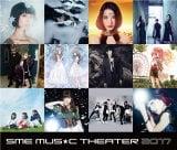 『SME MUSIC THEATER 2017』出演者第1弾発表