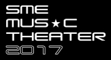 『SME MUSIC THEATER 2017』ロゴ