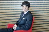 『増山超能力師事務所』に主演する田中直樹 俳優業も盛んだが、相方・遠藤章造の存在についても語った( (C)ORICON NewS inc.
