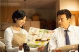1月12日スタート、テレビ朝日系ドラマ『就活家族〜きっと、うまくいく〜』第1話より(C)テレビ朝日