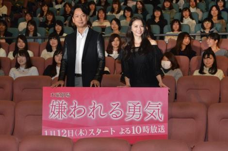 フジテレビ系連続ドラマ『嫌われる勇気』の完成披露試写会に出席した(左から)椎名桔平、香里奈 (C)ORICON NewS inc.