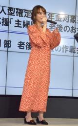 『SBI証券 夫婦向けiDeCo講座&ワークショップ』に出席した近藤千尋夫妻 (C)ORICON NewS inc.