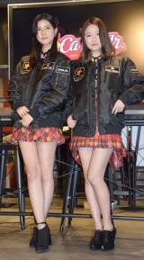 AKB48(左から)阿部マリア、島田晴香 =プレミアムバーガーレストランチェーン『Carl's Jr.』ブランドPR大使就任式 (C)ORICON NewS inc.